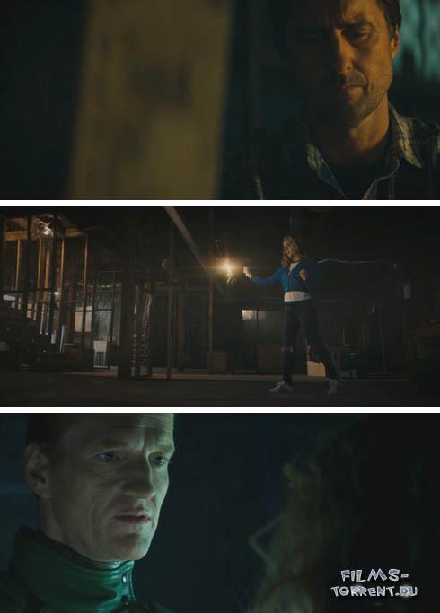 Старгёрл (2020)