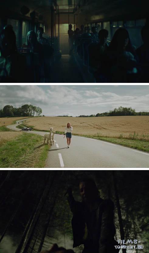 Кровавая поездка (2020)