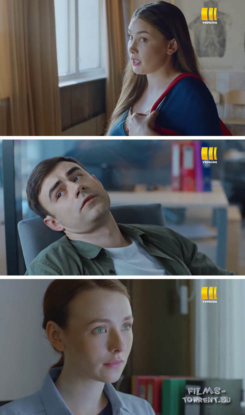 Рысь (2020)