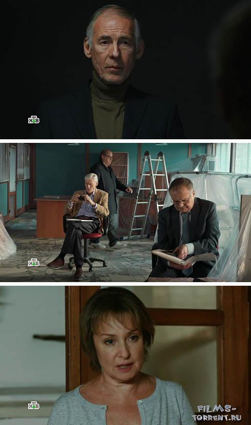 Старые кадры (2020)