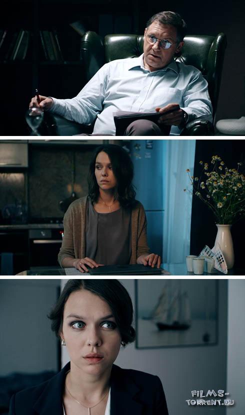 Похищенный (2020)