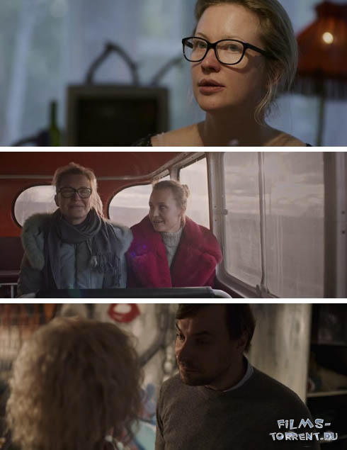 Как Надя пошла за водкой (2020)