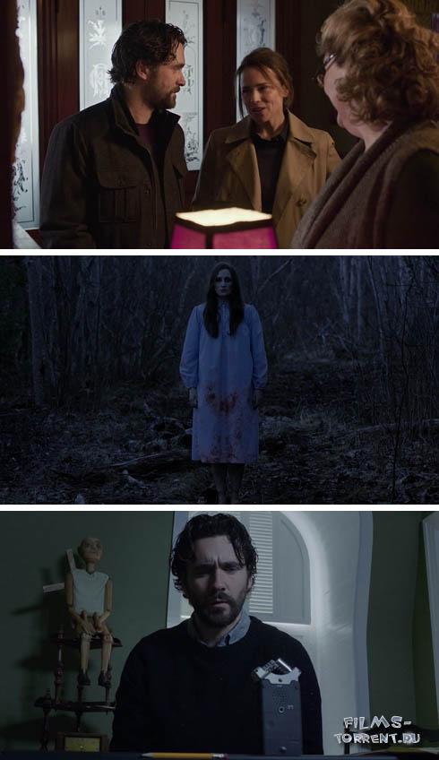 Сын дьявола (2017)