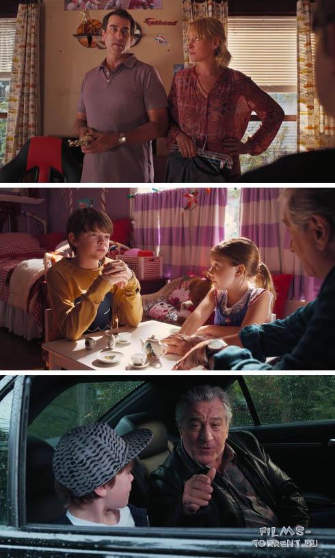 Дедушка нелегкого поведения (2020)