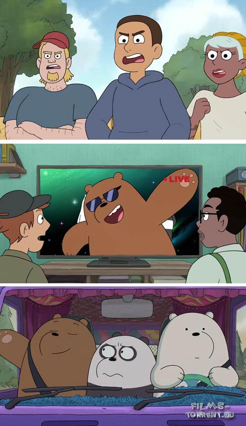 Вся правда о медведях: Фильм (2020)