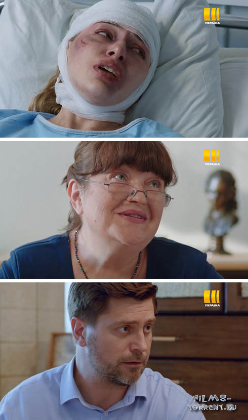 Верная подруга (2020)