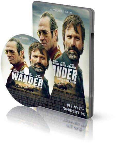 Уондер (2020)