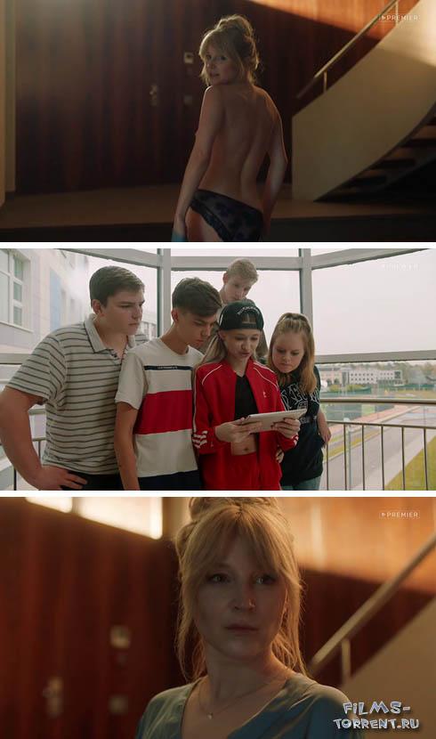 Идеальная семья (2020)