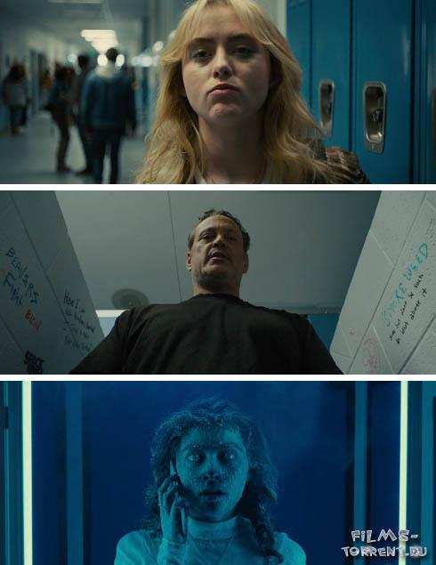 Дичь (2020)