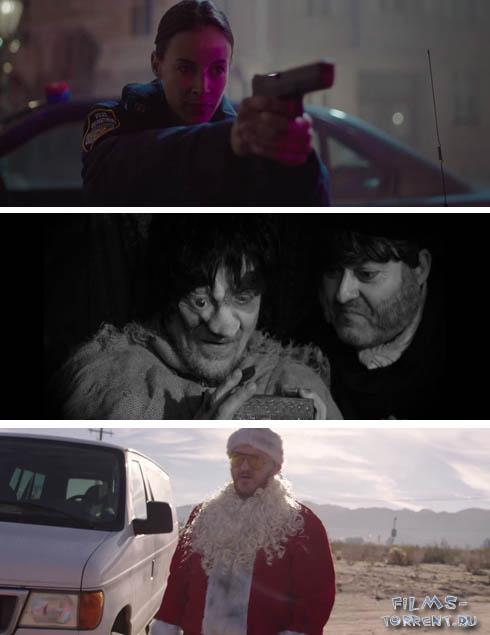 Смертельный декабрь (2019)