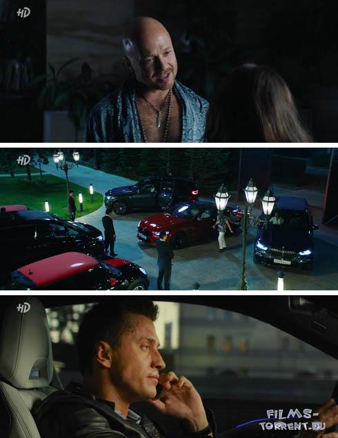 Мажор. Фильм (2021)