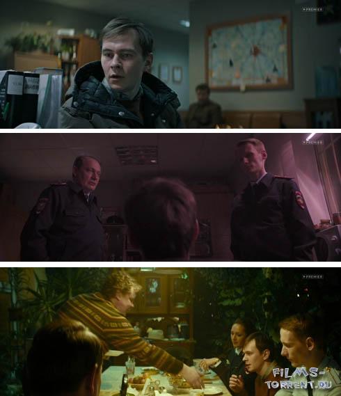 Человек из Подольска (2020)