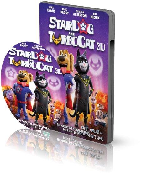 Супер Пёс и Турбо Кот 3D (2019)