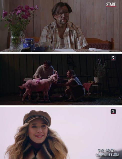 Кире (2019)