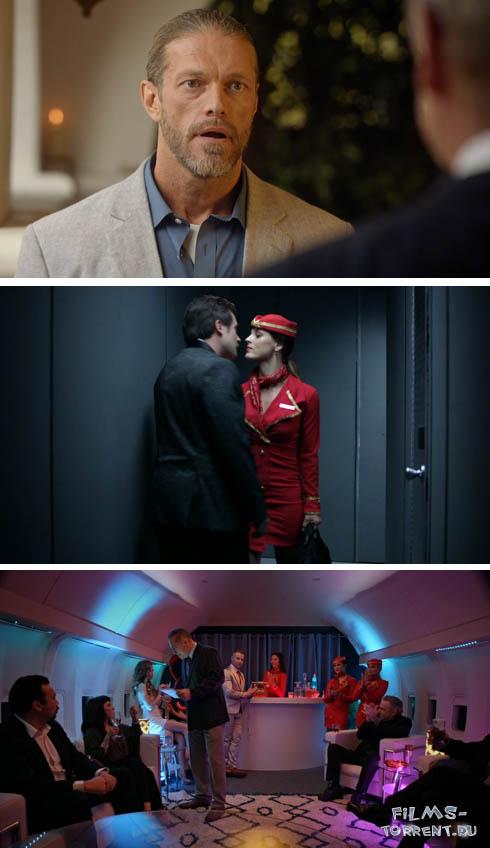 Денежный самолёт (2020)