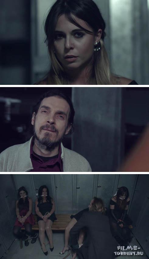Отель психопатов (2020)