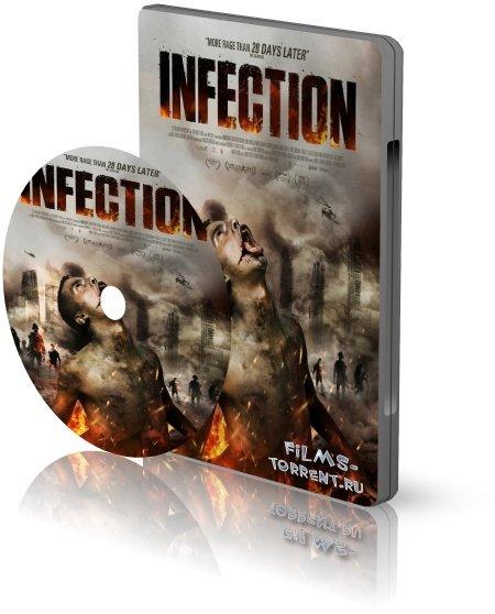 Инфекция (2019)