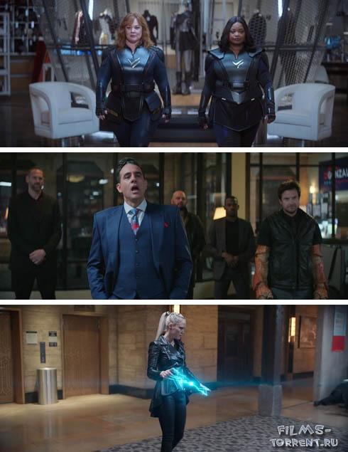 Сила Грома (2021)