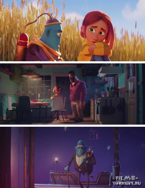 Творцы снов (2020)