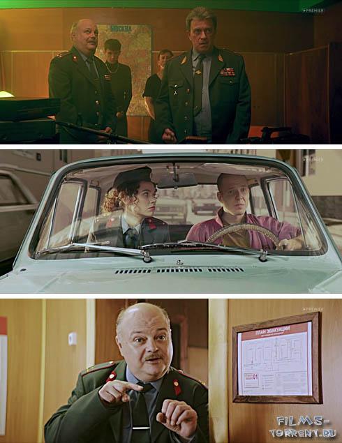 Милиционер с Рублёвки (2021)