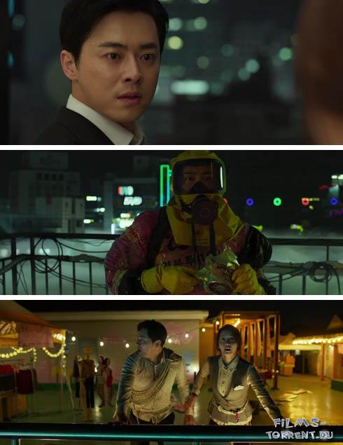Выход (2019)