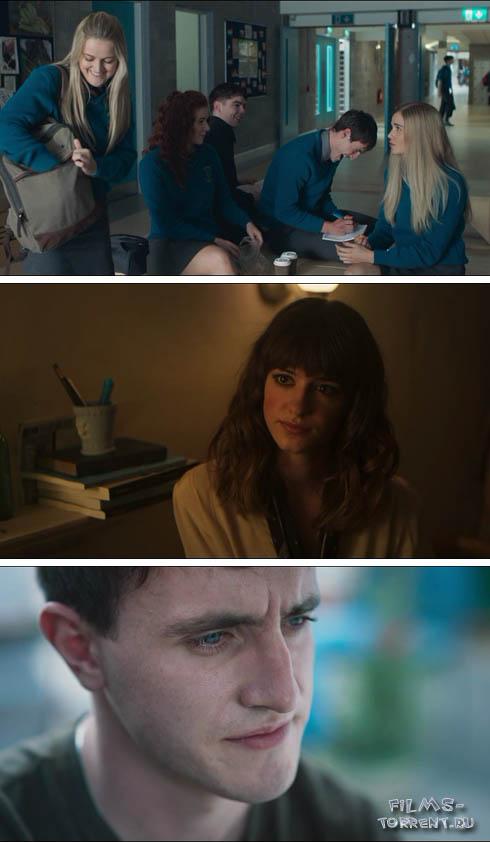 Нормальные люди (2020)