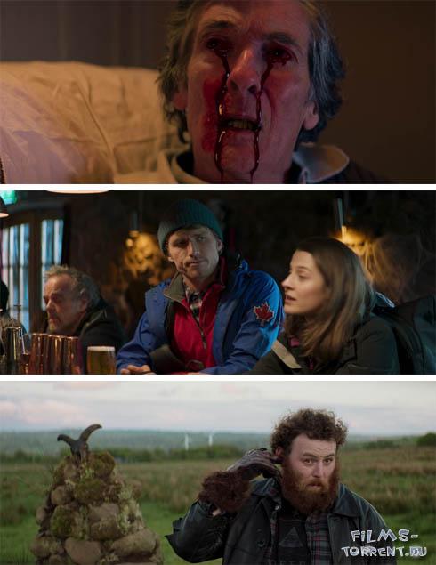 Парни из деревенского ада (2020)