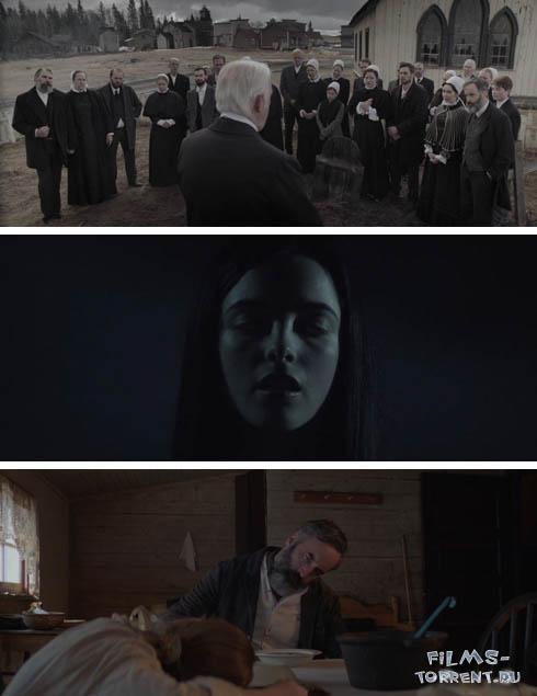 Заповедь зла (2020)