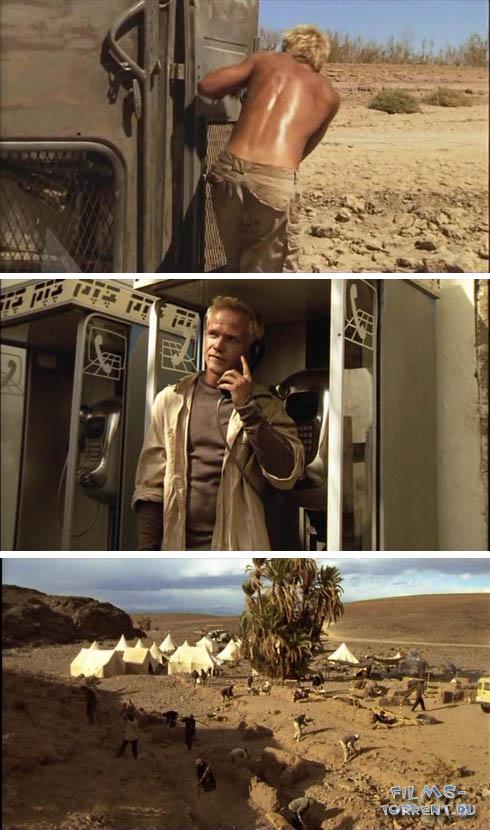 В поисках древней гробницы (2002)
