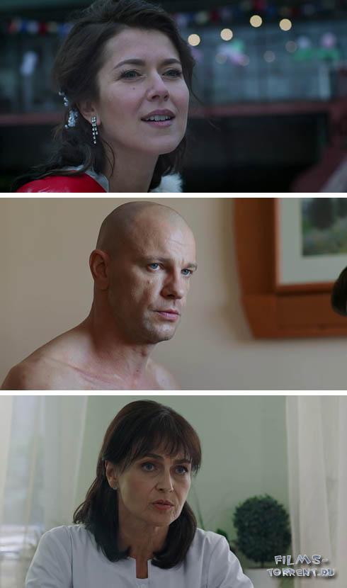 Любовь на реабилитации (2020)