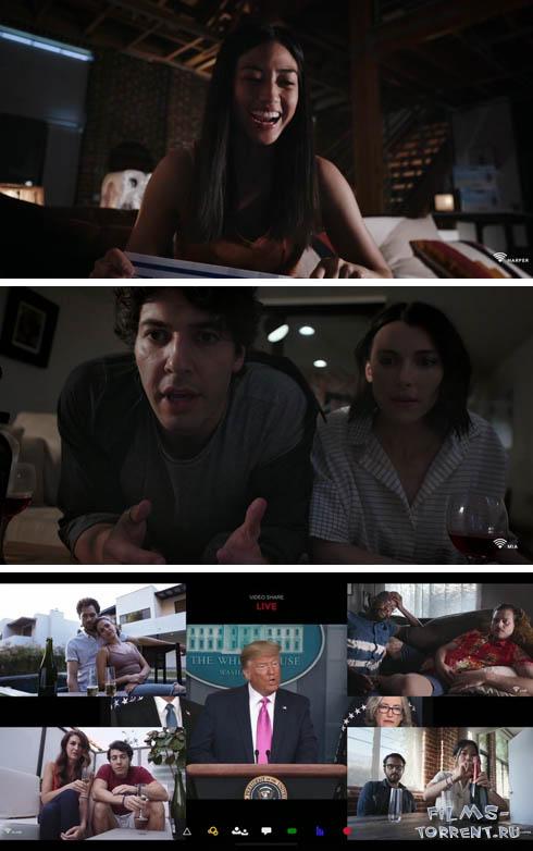 Убийство онлайн (2021)