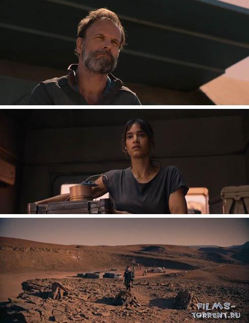 Заложники Марса (2021)
