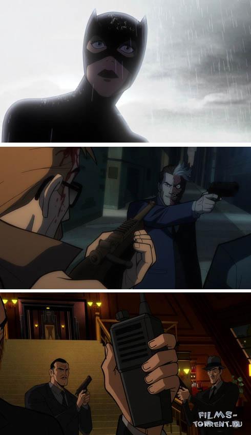 Бэтмен: Долгий Хэллоуин. Часть 2 (2021)