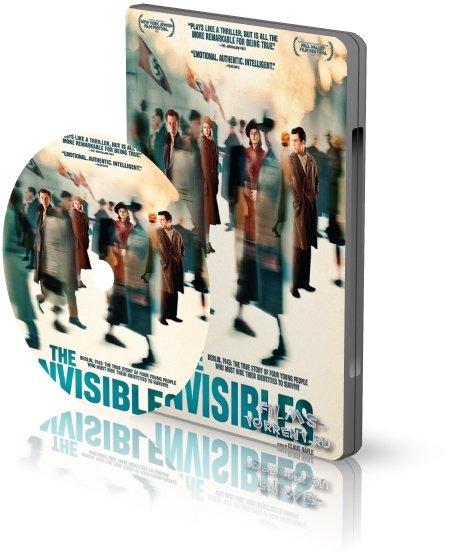 Невидимые (2017)
