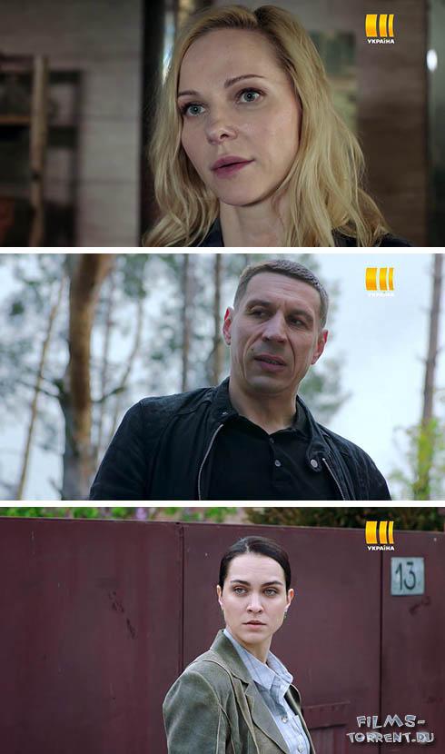 Елена и капитан (2021)