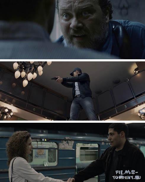 Грабитель банков (2017)