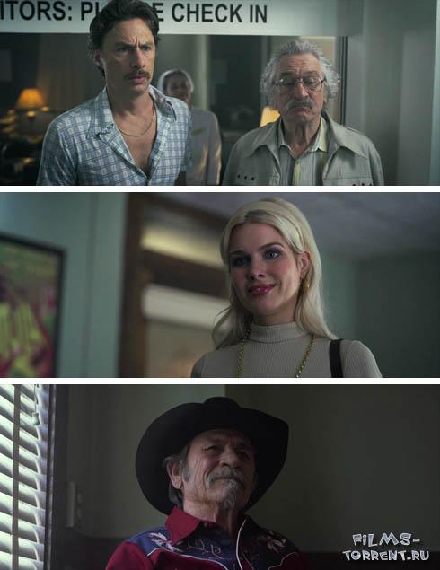 Афера по-голливудски (2020)