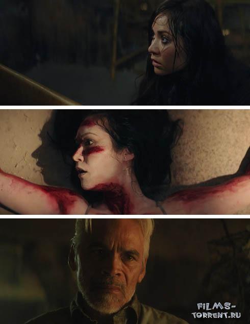 Древние ритуалы (2020)