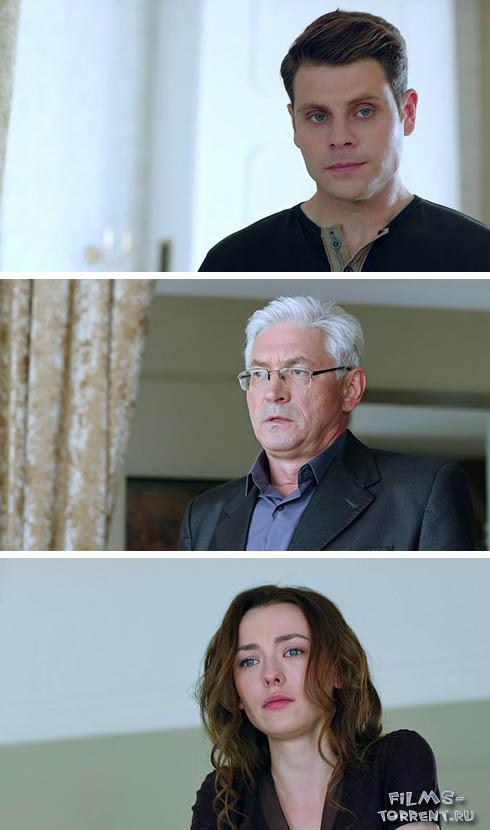 Семейный портрет (2020)