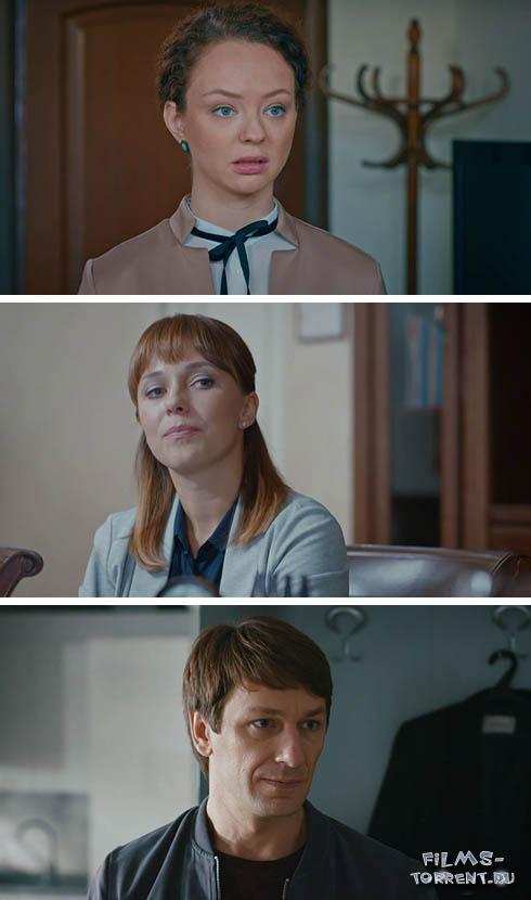 Сильная женщина (2020)
