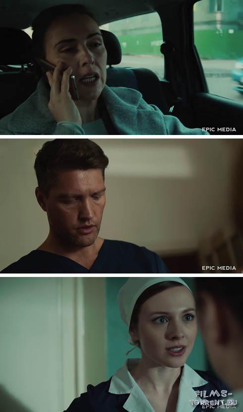 Спросите медсестру (2021)