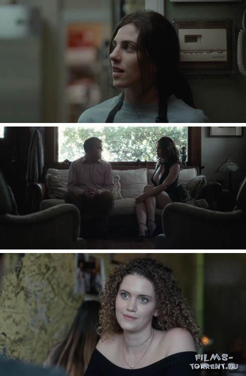 Всё о сексе (2020)