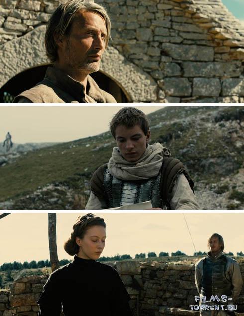 Благородный грабитель (2013)
